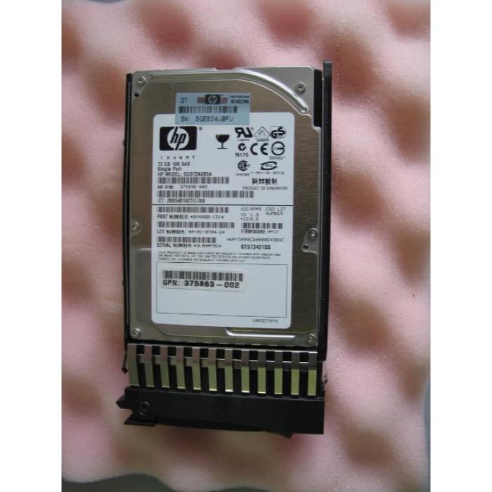 HP 36Gb SAS Refurbished (375863-003)